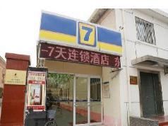 7 Days Inn Bejing Happy Valley Fatou Subway Station Branch, Beijing