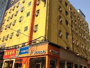 7 Days Inn Taiyuan Qinxian Street Changzhi Road Hotel