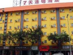 7 Days Inn Chengdu WangjiangLou  Wanda Square Branch, Chengdu