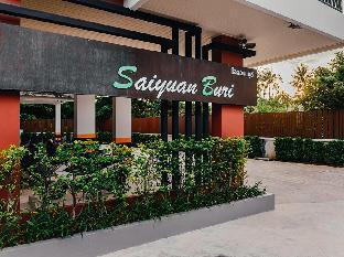 TropicLook Serviced Apartments Saiyuan Buri Nai Harn Beach