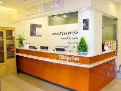 7 Days Inn Wuhan Insitute of Technology Luoshi Road Branch, Wuhan