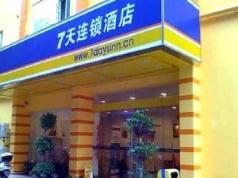 7 Days Inn Lanzhou Jingning Road, Lanzhou