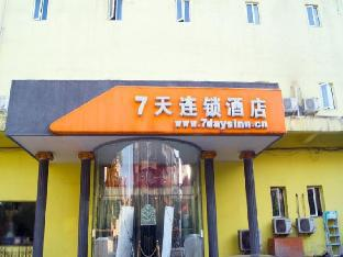 7 Days Inn Taiyuan Binhe East Road Qinxian Street Branch