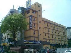 7 Days Inn Qingdao Si Liu South Road, Qingdao