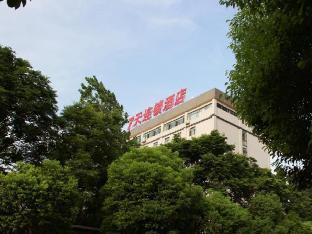 7 Days Inn Wuhan Guang Gu Guanshan Road University Garden Road Branch