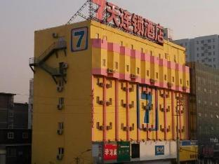 7 Days Inn Zhengzhou Train Station West Square Branch