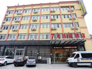 7 Days Sunshine Hangzhou Xiaoshan Airport Branch Hotel -