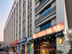 7 Days Premium Xinxiang Renmin Road Bus Terminal Branch, Xinxiang