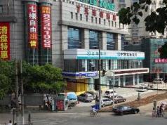 7 Days Inn Wuhan Hanyang Wangjiawan Subway Station Branch, Wuhan