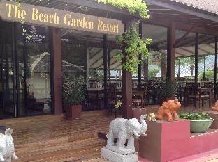 booking Bang Lamung The Beach Garden Resort  hotel