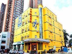 7 Days Inn Shijiazhuang Zhonghua North Street Branch, Shijiazhuang
