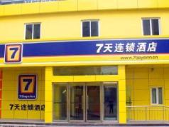 7 Days Inn Langfang Guan the peacock city Branch, Langfang