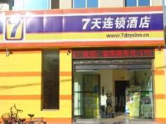 7 Days Inn Shijiazhuang Zhengding Fuxi Street Branch, Shijiazhuang
