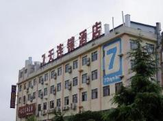 7 Days Inn Changsha Yuelushan Tianma Branch, Changsha