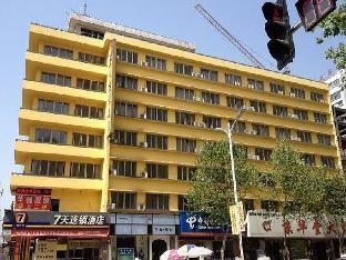 7 Days Inn Zhumadian Railway Station Branch