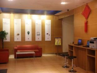 Starway Tianjin First Hotel - Tianjin