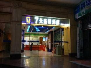 7 Days Inn Zigong Huidong Central Branch