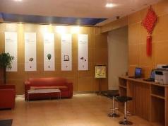 Hanting Hotel Tianjin Wuqing Development Area, Tianjin