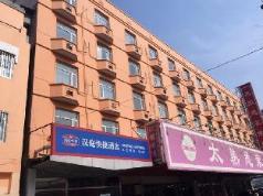 Hanting Hotel Beijing Sanyuan Bridge Branch, Beijing