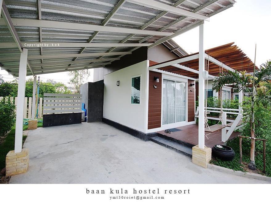 Baan Kula Roi-Et,บ้านกุลา ร้อยเอ็ด