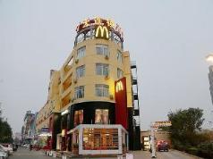 7 Days Inn Beijing Tongzhou Guoyuan Roundabout Second Branch, Beijing
