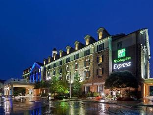 Reviews Holiday Inn Express State College at Williamsburg Square