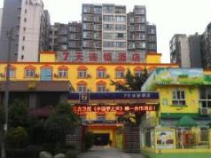 7 Days Inn Chengdu Shuangliu Airport Taqiao Road Branch, Chengdu