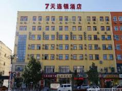 7 Days Inn Beijing Miyun Guloudajie District Government Branch, Beijing