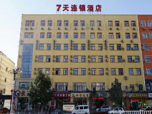 7 Days Inn Beijing Miyun Guloudajie District Government Branch