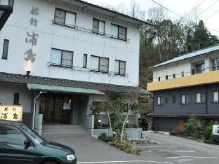 Ryokan Urashima image