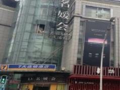 7 Days Inn Luzhou Zhong Gu Lou Branch, Luzhou