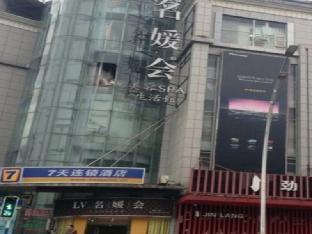 7 Days Inn Luzhou Zhong Gu Lou Branch
