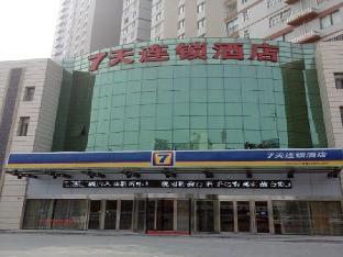 7 Days Inn Xuzhou Xinyi Shifu Road Branch