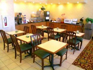 Raleigh Inn & Suites Raleigh (NC) - Coffee Shop/Cafe