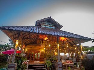 Longmon Resort