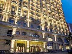 The Sebel Xi Ning Hotel, Xining