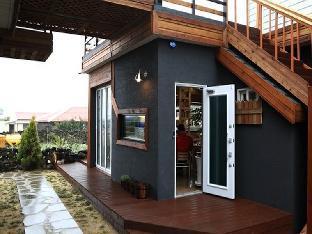 Harang Guesthouse