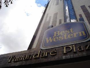 Tamandare Plaza Hotel