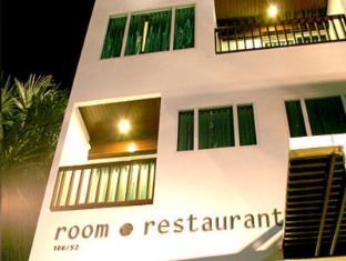 Benyada Lodge Phuket - Esterno dell'Hotel