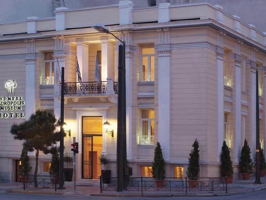 Acropolis Museum Boutique Hotel – Athens 1