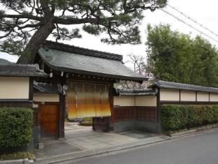 Ryokan Genhouin - Kyoto