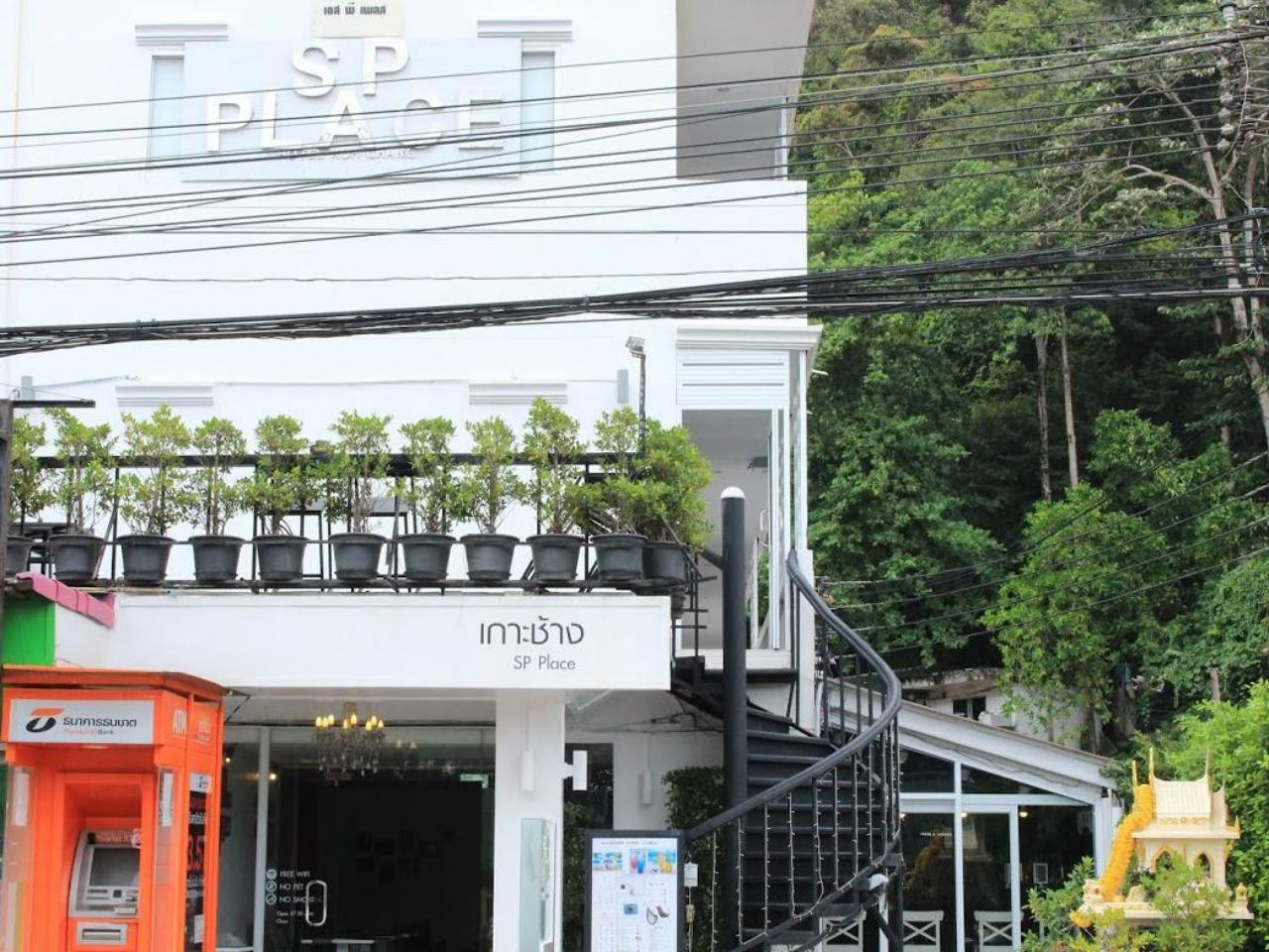 โรงแรมเอสพี เพลซ (SP. Place Hotel)