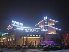 Dujiangyan Liwan Holiday Hotel, Chengdu