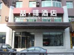 James Joyce Coffetel Hotel Shenyang Taiyuan South Street Branch, Shenyang