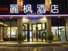 Lavande Hotel Tianjin International Exhibition Center Branch, Tianjin