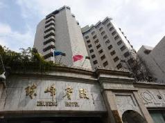 Chengdu Mount Everest Hotel, Chengdu