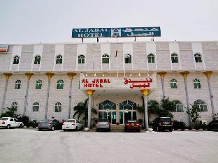 Al Jabal Hotel PayPal Hotel Salalah