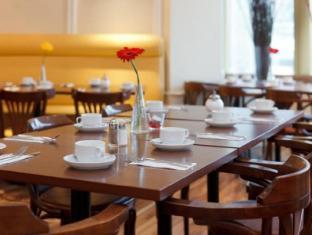 AZIMUT Hotel Berlin Kurfuerstendamm Berlín - Restaurante