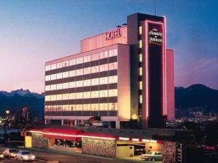 Howard Johnson Plaza Vancouver Hotel Vancouver (BC) - Exterior