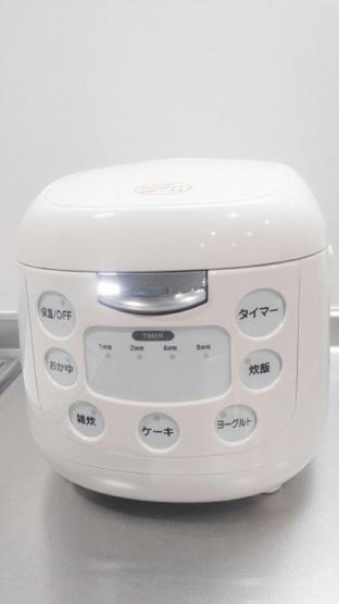 位于大阪市南部的7卧室独栋房屋-120平方米|带6个独立浴室 image